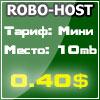 Robo-host.ru - �������������� �������